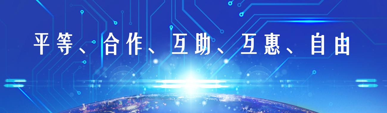 网站banner改版-3